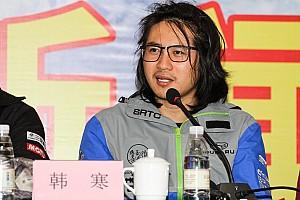 中国汽车拉力锦标赛CRC 突发新闻 中国汽联公布CRC武义站正式成绩  韩寒成绩被取消