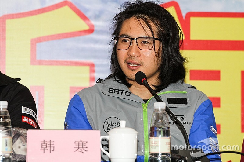 中国汽联公布CRC武义站正式成绩  韩寒成绩被取消