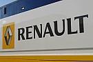 Renault paid just £1 to buy Lotus F1 team