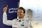 F1バーレーンGP決勝レポート:ロズベルグ完勝で5連勝。バンドーンが初戦で入賞