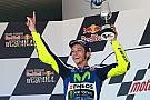 ロッシが今季初優勝。母国のふたりを圧倒:MotoGPスペインGP決勝