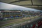 Стартова решітка Гран Прі Мексики
