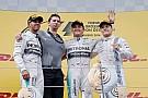 Гран При Австрии: гонка