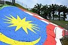 Превью Малайзии: кто переживет тропический зной?