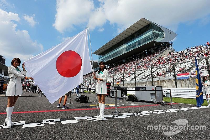 Росберг одержал победу квалификацию Гран-при Японии, Квят— 13-й