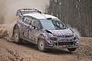 WRC WRC: dal 2017 ci sarà un nuovo ordine di partenza nelle stage!
