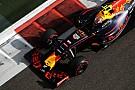 Forma-1 Folytatja az együttműködést a Red Bull és az Aston Martin