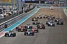 F1 FIA publica la lista de inscritos para F1 en 2017