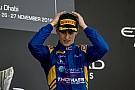Евро Ф3 Хьюз станет партнером Мазепина по команде в Формуле 3