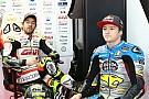 MotoGP Cecchinello: