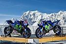 Calendario de presentaciones de los equipos de MotoGP