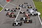 La FIA approuve la vente de la F1 à Liberty Media