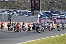 MotoGP Затверджено остаточний календар MotoGP сезону-2017