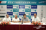 Press conference: Dunlop China President Soeda Koji, Volker Strycek, ITR President Hans Werner Aufrecht, Norbert Haug and Dr Wolfgang Ullrich