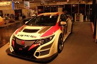 Automotive Photos - Honda Civic TCR