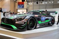 Automotive Fotos - Mercedes-AMG GT3