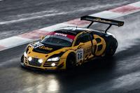 其他耐力赛 图片 - #26 B-Quick Racing Team Audi R8 LMS Cup: Henk Kiks, Daniel Bilski, Peter Kox