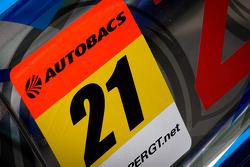 #21 Hitotsuyama Racing Audi R8 LMS detail