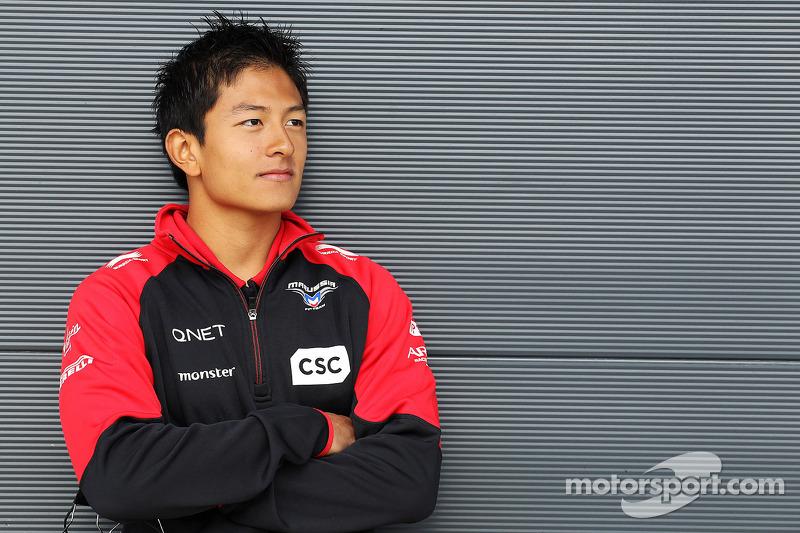 Rio Haryanto, Marussia F1 Team Test Driver