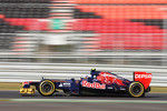 Jean-Eric Vergne, Scuderia Toro Rosso