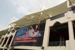 Fans area