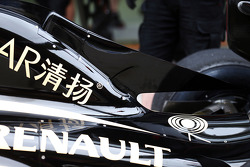 Lotus F1 E22 engine cover detail