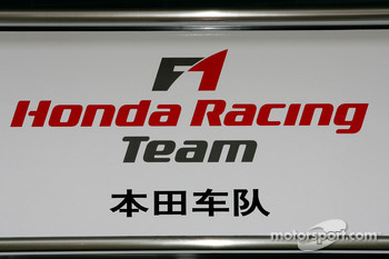 Honda F1 Racing, sign