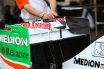 Rear wing Force India F1 Team