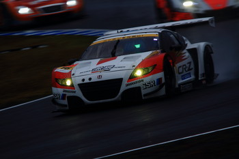Hybrid racing car  CR-Z