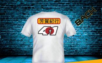 bane41