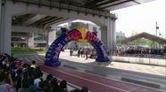 Red Bull Show Run 2012 Seoul