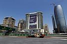 Confira os horários para o GP do Azerbaijão de Fórmula 1