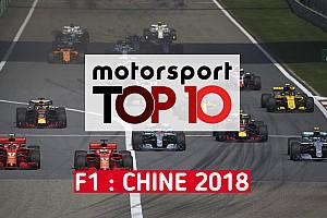 Formule 1 Contenu spécial Vidéo - Le top 10 du Grand Prix de Chine