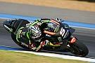 MotoGP Зарко: Я вже використав майже весь потенціал Yamaha 2016 року