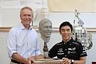 IndyCar 佐藤琢磨、インディ500トロフィー製作に臨む。12月に日本で展示予定