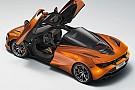 McLaren prévoit 15 nouveaux modèles
