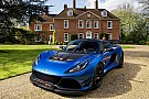 Auto Lotus dévoile son Exige Cup 380