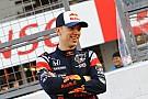 Формула 1 Toro Rosso подтвердила участие Гасли в Гран При Японии