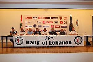 بطولة الشرق الأوسط للراليات أخبار عاجلة الإعلان رسمياً عن النسخة الـ39 من رالي لبنان الدولي
