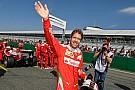 Ferrari ベッテル、フェラーリのイベントで母国のファンを魅了
