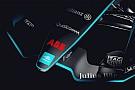 """Формула Е """"подражнила"""" зображенням радикально нової машини"""