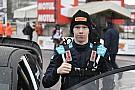WRC Rovanpera: