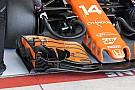 Формула 1 Подробности: чем так хорошо новое переднее крыло McLaren