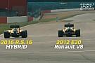 VIDEO: Renault hizo una carrera entre su F1 actual y el de 2012