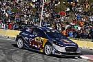 WRC Ожье нацелился решить судьбу титула до Австралии