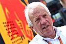 Формула 1 Уайтинг объяснил штраф Ферстаппена