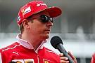 Райкконен: Ferrari выиграет оставшиеся гонки, если избежит ошибок