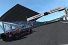 Update Circuit Zandvoort voor rFactor2 volgt 'begin 2018'