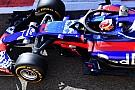 Toro Rosso'nun lansmanı, Ferrari nedeniyle ertelenmiş