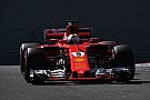 Vettel: Último passo para novo título é o mais difícil